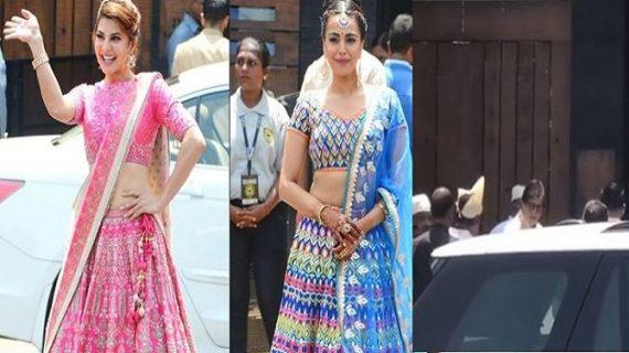 अमिताभ बच्चन समेत सोनम की शादी में शिरकत करने पहुंचे यो बॉलीवुड सितारे, देखें तस्वीरें