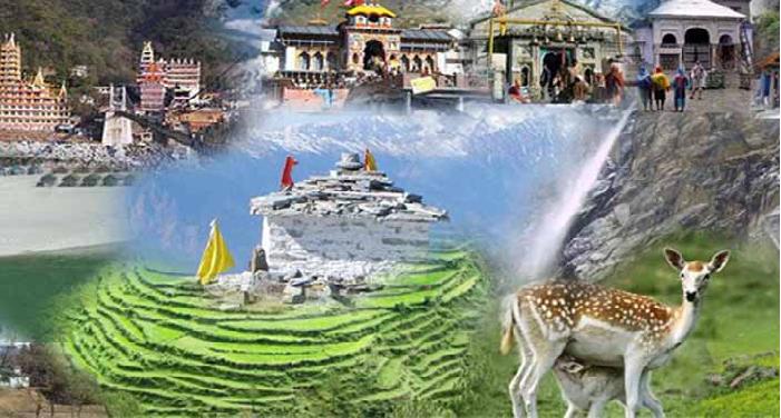 उत्तराखंड में पर्यटन को उद्योग का दर्जा, लिया गया प्रमुख फैसला