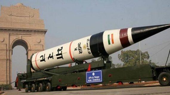 दुनिया देखेगी अग्नि-5 का दम, चीन समेत कई देश आएंगे जद में