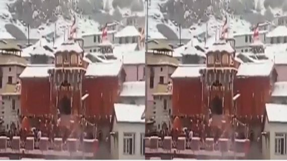 VIDEO: केदार नाथ बद्रीनाथ में भीषण बर्फ़बारी, भूस्खलन के चलते रुकी यात्रा