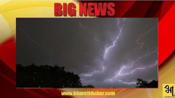 देखे वीडियो- देवभूमि उत्तराखंड में पहुंचा तूफान, तेज हवा और बारिश ने दिखाया रंग