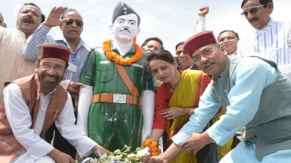 शहीद केसरी चन्द और शहीद दुर्गामल के नाम पर शीघ्र ही योजनाएं शुरू की जाएंगी: मुख्यमंत्री