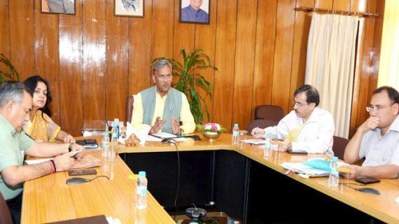 प्रदेश के विभिन्न विधानसभा क्षेत्रों के विकास कार्यों की समीक्षा वीडियो कांफ्रेंसिंग के माध्यम से की जायेगी