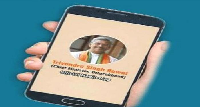 मुख्यमंत्री मोबाइल एप पर शिकायत करने पर पौड़ी डांडानागराजा पर्यटन स्थल के लिये बस सेवा हुई शुरू