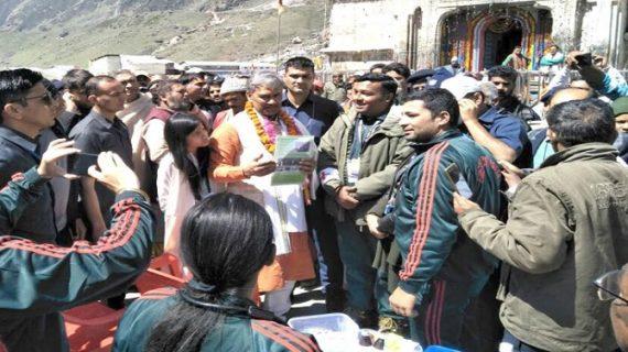मुख्यमंत्री त्रिवेन्द्र सिंह रावत ने केदारनाथ धाम पहुंचकर पूजा-अर्चना की