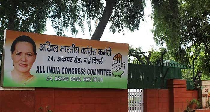 राजस्थान: सिरोही जिलाध्यक्ष हटाने को लेकर कांग्रेस में हडकंप, दिल्ली मुख्यालय तक पहुंचा मामला
