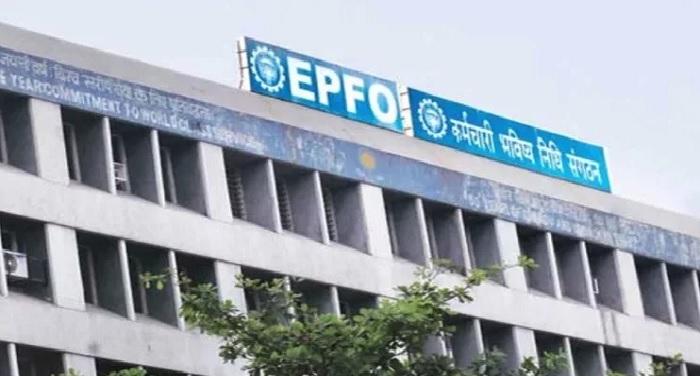 epfo ईपीएफओ ने अपने ऑनलाइन जन सुविधा केंद्र के जरिये दी जाने वाली सुविधाएं रोकी