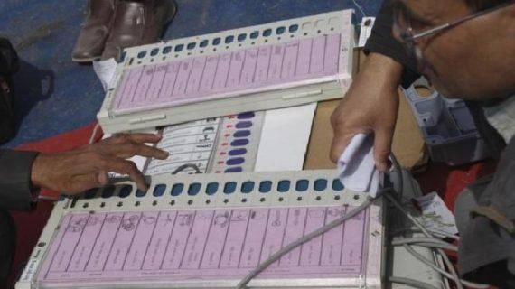 कैराना सहित कई राज्यों में 4 संसदीय सीटों और 10 विधानसभा सीटों पर उपचुनाव के लिए मतदान जारी