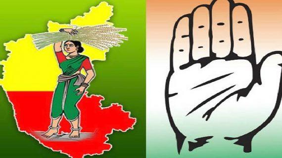 कर्नाटक में सरकार गठन को लेकर कांग्रेस और जेडीएस के बीच मंथन जारी, बन सकते हैं दो डिप्टी cm