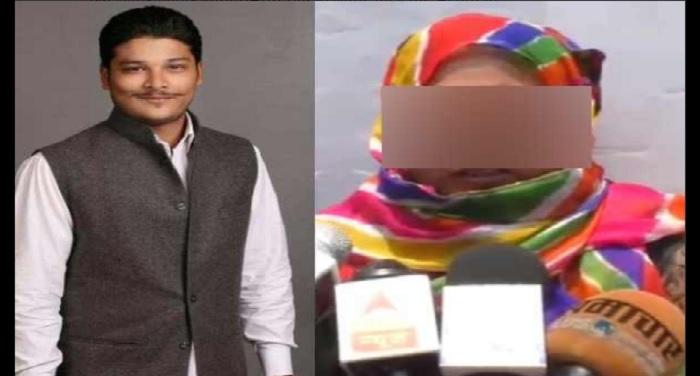 kushagra उत्तर प्रदेश: एक और बीजेपी विधायक पर लगा रेप का आरोप, पीड़िता ने कहा- शादी का झांसा देकर दो साल तक किया दुष्कर्म