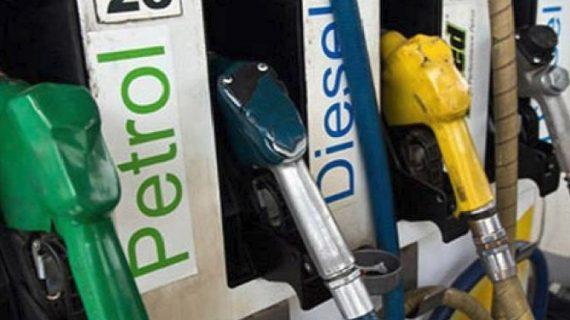 16 दिन बाद पहली बार पेट्रोल-डीज़ल की क़ीमतों में गिरावट, 1 पैसा हुआ सस्ता