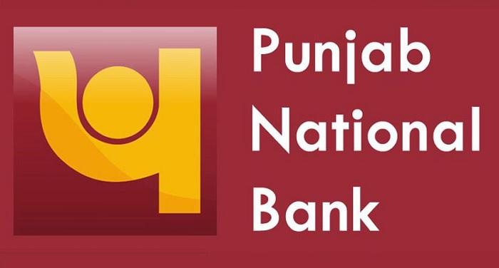 घोटाले की मार से उभरने की कोशिश में जुटे पंजाब नेशनल बैंक को चौथी तिमाही में लगा तगड़ा झटका