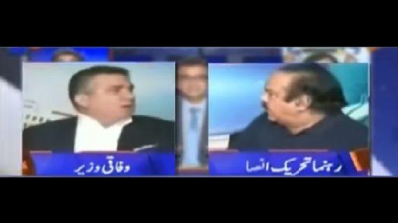 TV टॉक शो पर इमरान खान के पार्टी नेता ने पाक मंत्री को जड़ा थप्पड़, देखें वीडियो