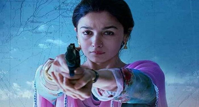 Box Office Collection: 'राजी' से आलिया भट्ट ने जीता दर्शकों का दिल, जानें अब तक फिल्म की कुल कमाई