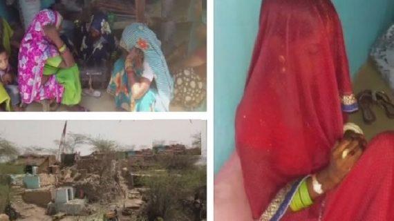 राजस्थान में एक ऐसी जगह है जहां पिछले 22 सालों से कोई बारात नहीं निकली