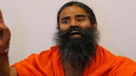 बाबा रामदेव की आपत्तिजनक फोटो सोशल मीडिया में अपलोड़ करने वाला युवक गिरफ्तार