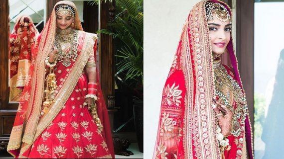 शादी के लिए सोनम कपूर का फर्स्ट लुक आया सामने, देखिए साल की सबसे खूबसूरत दुल्हन की तस्वीरें
