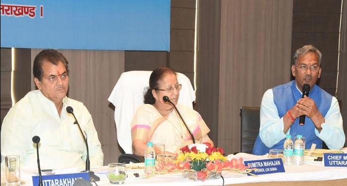 उत्तराखण्ड में पहली बार सी.पी.ए. इण्डिया रीजन, जोनल-01 की बैठक, सुमित्रा महाजन ने की अध्यक्षता