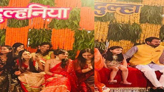 PHOTOS: ऐशवर्या के हाथों में लगी तेजप्रताप के नाम की मेहंदी, पार्टी में राबड़ी देवी समेत सातों बेटी और दामाद मौजूद