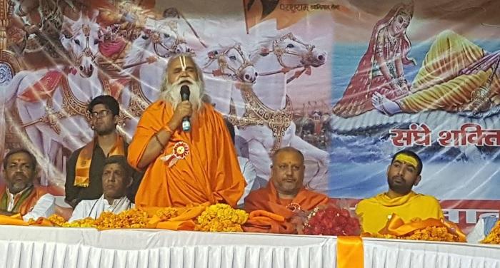 vedanti ji maharaj अयोध्या में राममंदिर निर्माण के लिए सर्वोच्च न्यायालय के निर्णय की कोई जरूरत नहीं: वेदांती महाराज