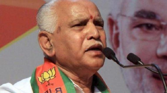 बीजेपी विधायक दल के नेता येदियुरप्पा लेंगे सीएम पद की शपथ