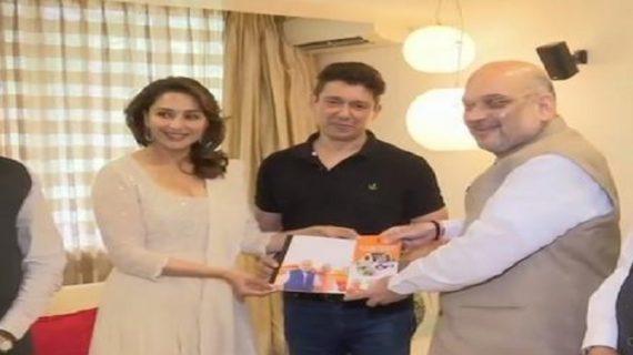 बीजेपी के 'संपर्क फॉर समर्थन अभियान' में माधुरी से भी मिले अमित शाह