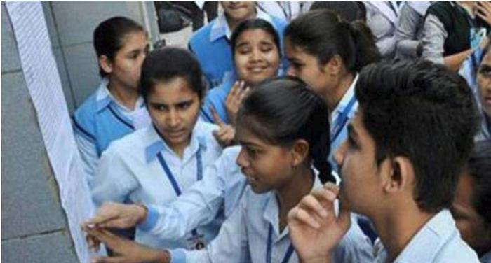 BIHAR RESULT बिहार बोर्ड: 10वीं का रिजल्ट घोषित, 3 छात्रों ने किया टॉप