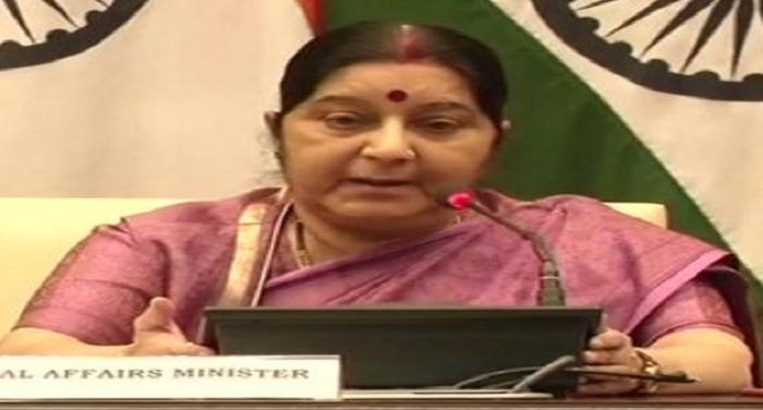 पासपोर्ट मामले में कांग्रेस ने की विदेश मंत्री की सराहना, निर्णय को बताया प्रशंसनीय