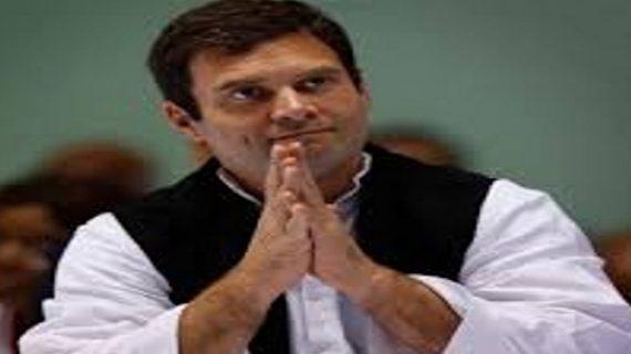 बिहारःस्थायी अध्यक्ष और लोकसभा चुनाव को लेकर बिहार कांग्रेस के साथ मीटिंग करेंगे राहुल गांधी