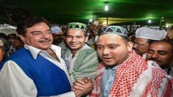 बिहारः इफ्तार पार्टी में शत्रुघ्न सिन्हा ने किया जेडीयू को निराश,राजद से दो-दो हाथ
