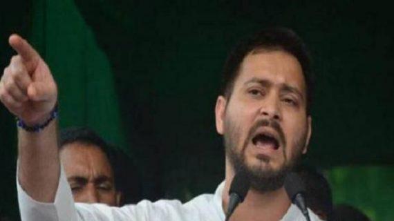 प्रधानमंत्री की हत्या की साजिश पर तेजस्वी हुए गंभीर कहा मामले की जांच होनी चाहिए।