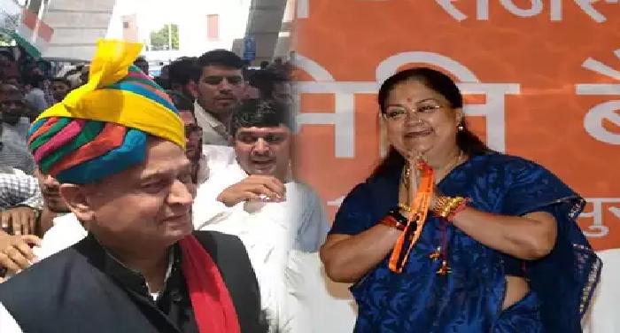 राजस्थान चुनाव को लेकर क्या बीजेपी है तैयार...जाने चुनावी रणनीति
