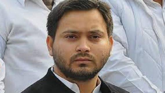 बिहार-तेजस्वी का आरोप बिहार बोर्ड ने बर्बाद किया लाखों छात्रों का