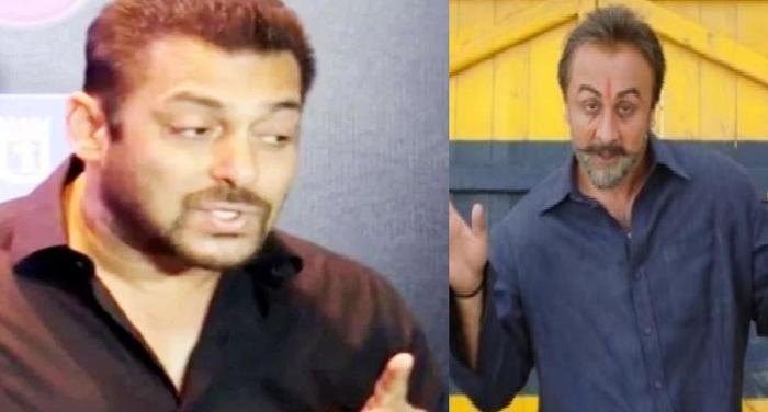 Image result for सलमान खान को नहीं पसंद आया रणबीर कपूर का 'संजू' अवतार, इस तरह कसा तंज