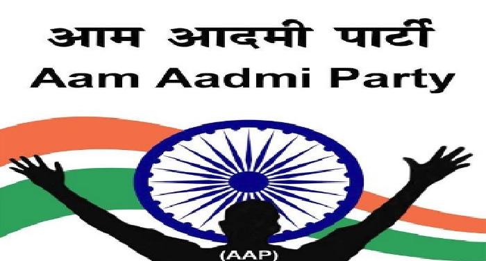 aap logo पंजाब में नशे के खिलाफ आंदोलन करेगी AAP की यूथ विंग