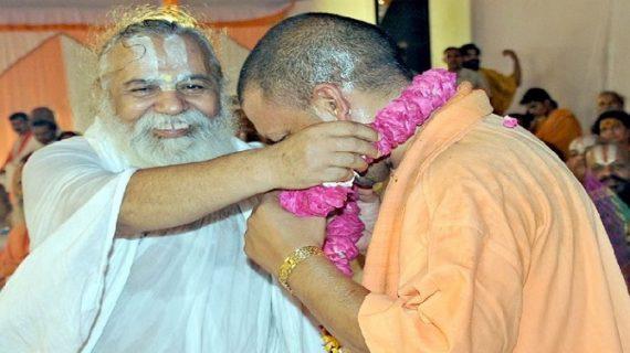 अयोध्याःसंत नृत्य गोपाल दास जी के जन्मदिन पर साधुओं का फूटा गुस्सा, योगी आदित्यनाथ को दी चेतावनी