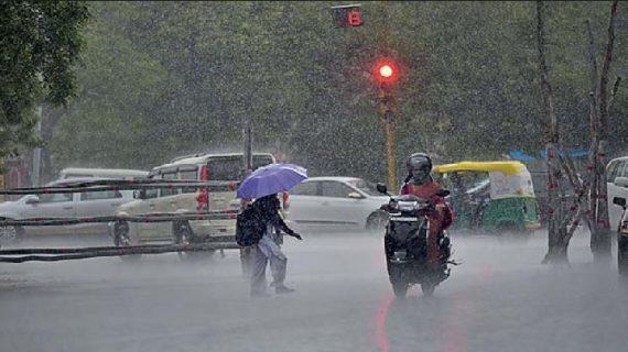 राजस्थान सहित कई राज्यों में भारी बारिश की चेतावनी जारी, हो सकती है भयानक बारिश!