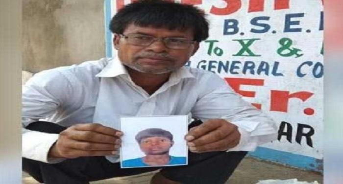 bihar po बिहार: नाबालिग सब्जी विक्रेता को जेल भेजने पर 11 पुलिसकर्मी निलंबित
