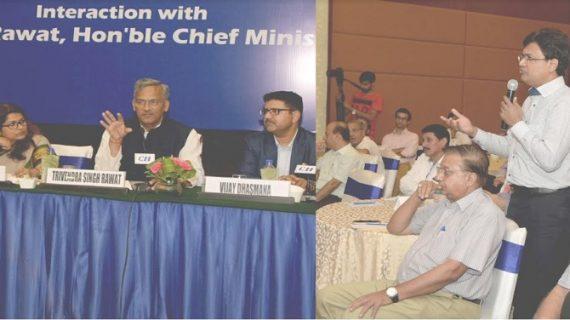 राज्य सरकार प्रदेश में निवेश के अनुकूल माहौल के लिये प्रतिबद्ध है: मुख्यमंत्री त्रिवेन्द्र सिंह रावत