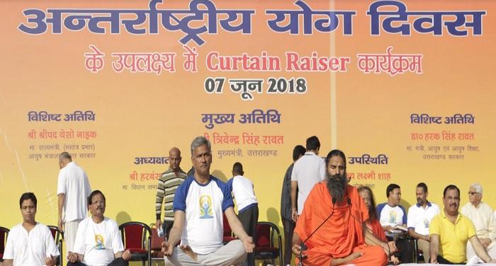 योग को जन-जन तक पहुंचाना हैः मुख्यमंत्री त्रिवेन्द्र रावत
