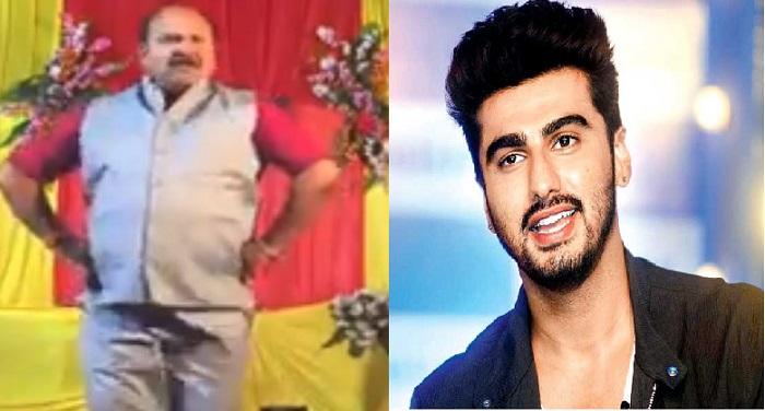 dancer uncle Arjun Kapoor राजनेता से लेकर बॉलीवुड स्टार्स तक सब हुए बने 'डांसर अंकल' के फैन, अर्जुन कपूर बोले, 'जबरदस्त'
