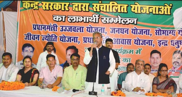 सीएम रावत ने केन्द्र सरकार के केन्द्रीय योजनाओं के लाभार्थियों के सम्मेलन में भाग लिया
