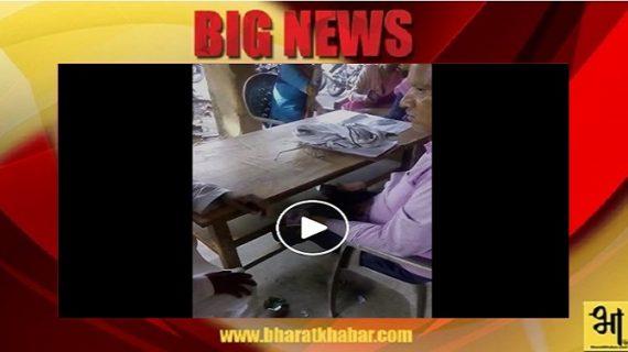 रिश्वत खोरी का वीडियो हुआ वायरल यूपी के फतेहपुर का मामला