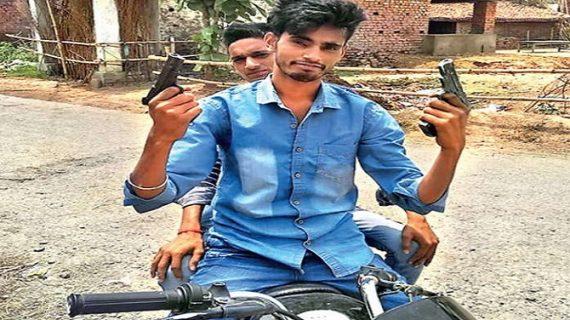 बिहारः प्रेमिका को आकर्षित करने के लिए हाथों में पिस्टल लेकर फोटो खिंचवाने वाला गिरफ्तार