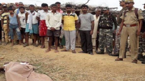 बिहार में फिर कहर बरपा रहे नक्सली, सरेआम गोलियों से किसान को किया छलनी
