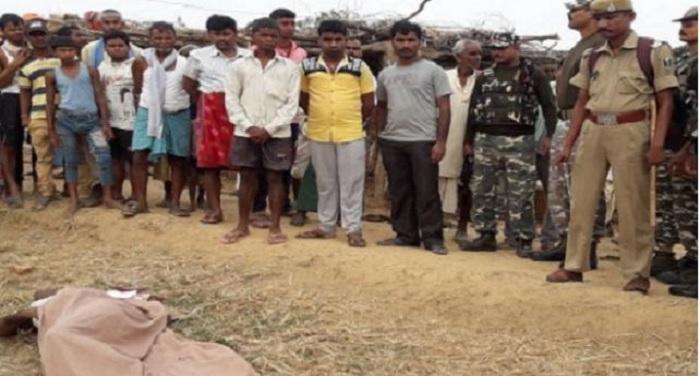 kisan maut बिहार में फिर कहर बरपा रहे नक्सली, सरेआम गोलियों से किसान को किया छलनी