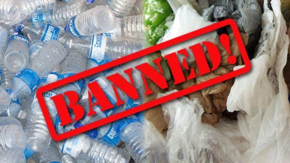 महाराष्ट्र मे कल से नही इस्तेमाल होगा प्लास्टिक