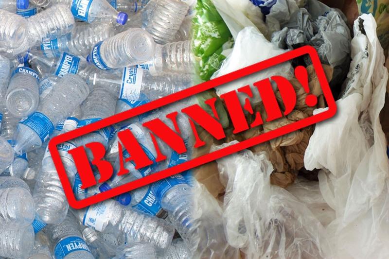 maharashtra plastic ban 1 महाराष्ट्र मे कल से नही इस्तेमाल होगा प्लास्टिक
