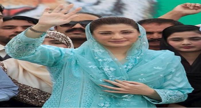 mariyam पाकिस्तान आम चुनाव में दो जगहों से चुनाव लड़ेंगी मरियम