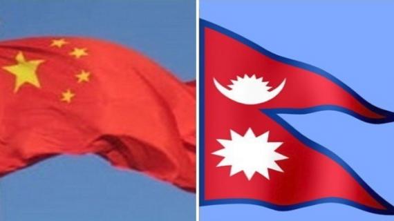 नेपाल और चीन के बीच सीमा पार रेलवे लाइन विकसित करने को हुए समझौते